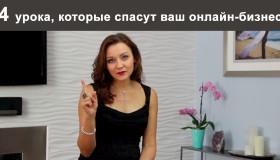 ОльгаЯковлева-video2-post1