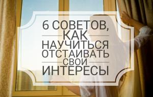 СекретыВселеннойОльгаЯковлева332