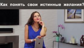 OlgaYakovleva. Академия Экспертов 1