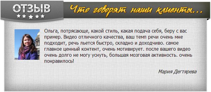 mariadegtyareva