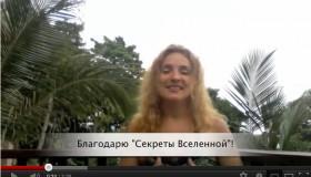 otziv_victoria_rudakova